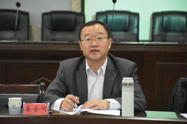 江西九江市人民检察院政治部主任姜金河被查