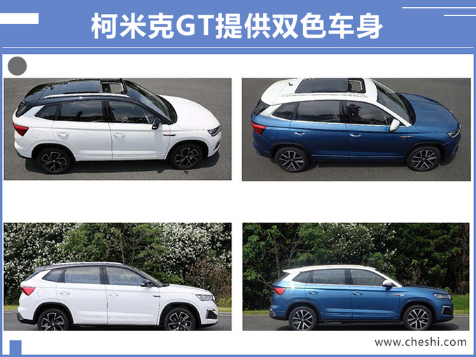 大众最便宜轿跑SUV,年底国产上市,双车车身,10万元就能买