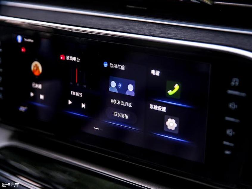 长安欧尚X7配置曝光 智能科技吸引眼球