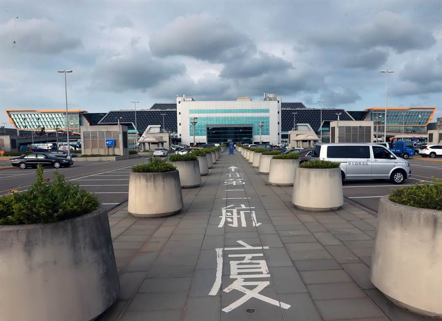 桃园机场第二航厦频传漏水 检调追查出弊案