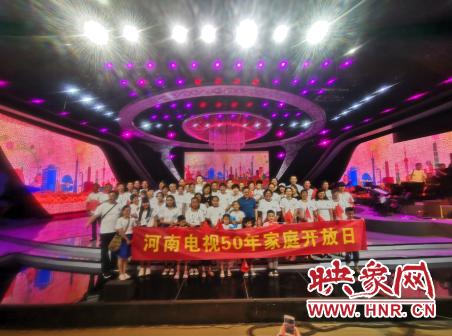 """你知道电视节目是怎样录制的吗?河南广播电视台举办""""河南电视50年""""家庭开放日活动"""