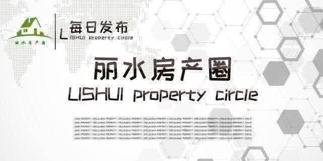衢宁铁路龙泉段1-7月完成投资3.6亿元