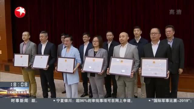 """上海长宁:深化""""放管服""""改革  填补""""互联网+生活性服务业""""监管空白"""