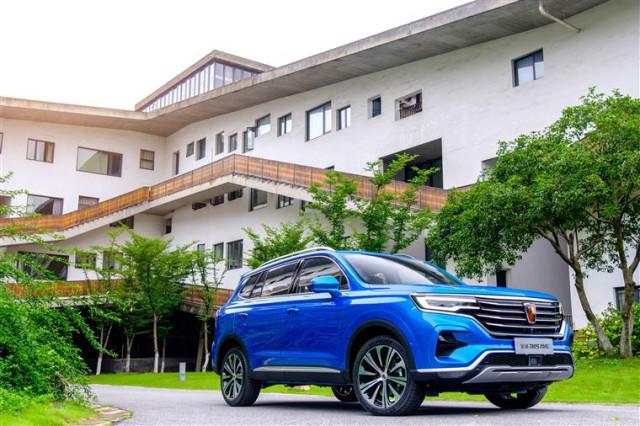 荣威RX5 MAX 8月16日开启预售 新能源车型