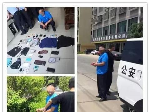 衡东县公安局成功破获系列盗窃车内财物案