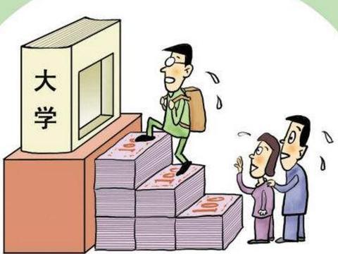 大学录取通知书这样用!家庭困难考生上大学每年能省3000元?