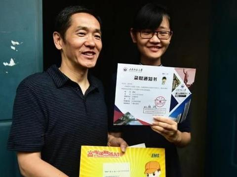考生被高校录取,但还没收到录取通知书