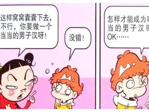 """阿衰漫画:小衰""""七管齐下""""应付作业?大脸穿洋装真奇葩!"""