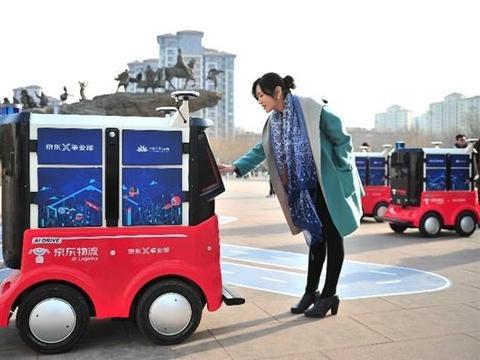 """2019中国快递""""最后一公里""""峰会召开:全国电子运单使用率达96%"""
