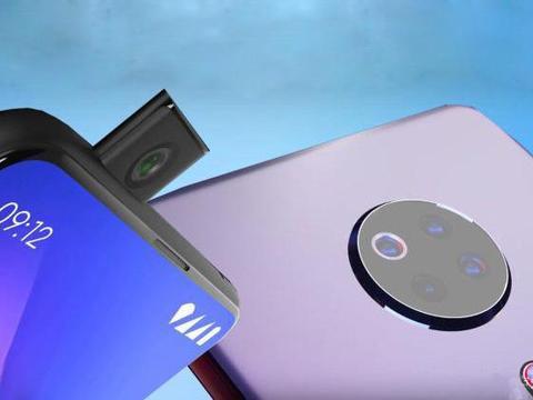 诺基亚5G概念机曝光,4k曲面屏+ 1亿蔡司+液冷能否重回高端市场