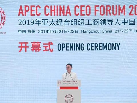 护航APEC工商领导人峰会 亿联网络打造数字化沟通桥梁