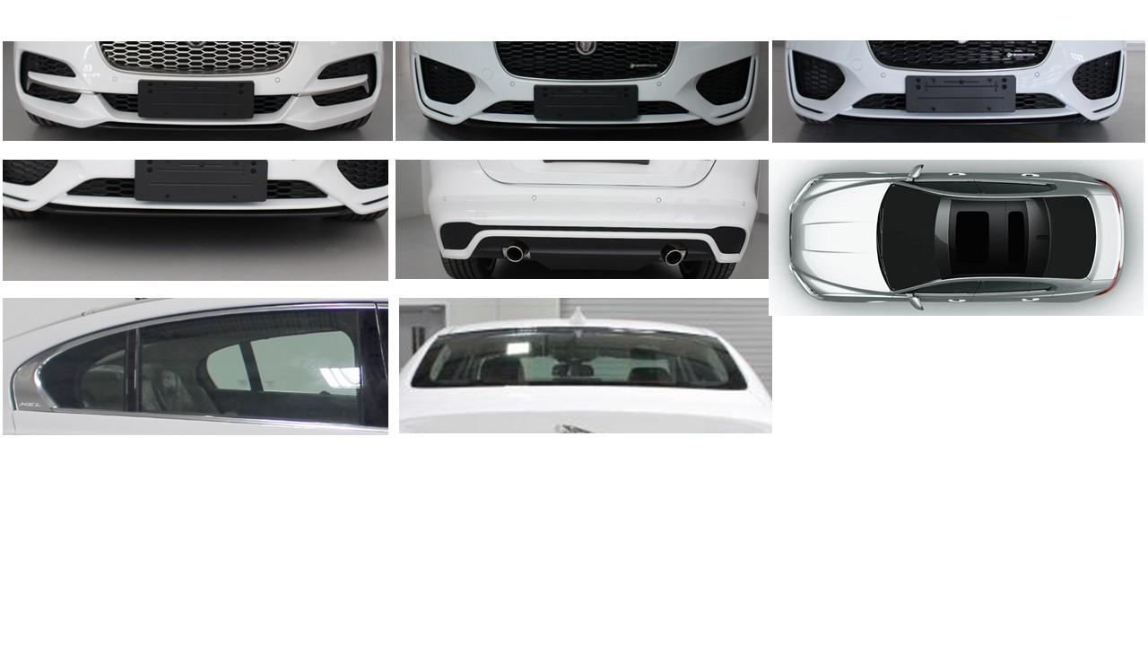 新款捷豹XEL曝光 搭载1.5T三缸发动机