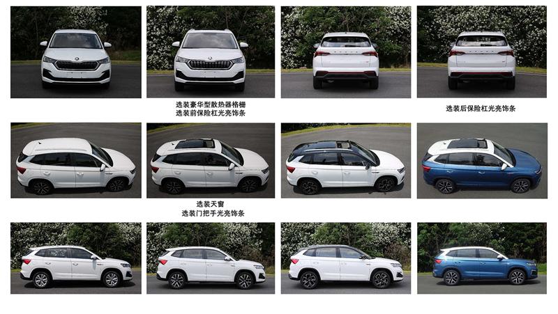 外观更加动感/提供2种动力 斯柯达全新SUV柯米克GT申报信息曝光