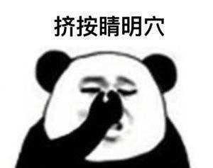 新网综朱丹只是MC,观众的焦点却全在她羡慕的话语中,真的幸福
