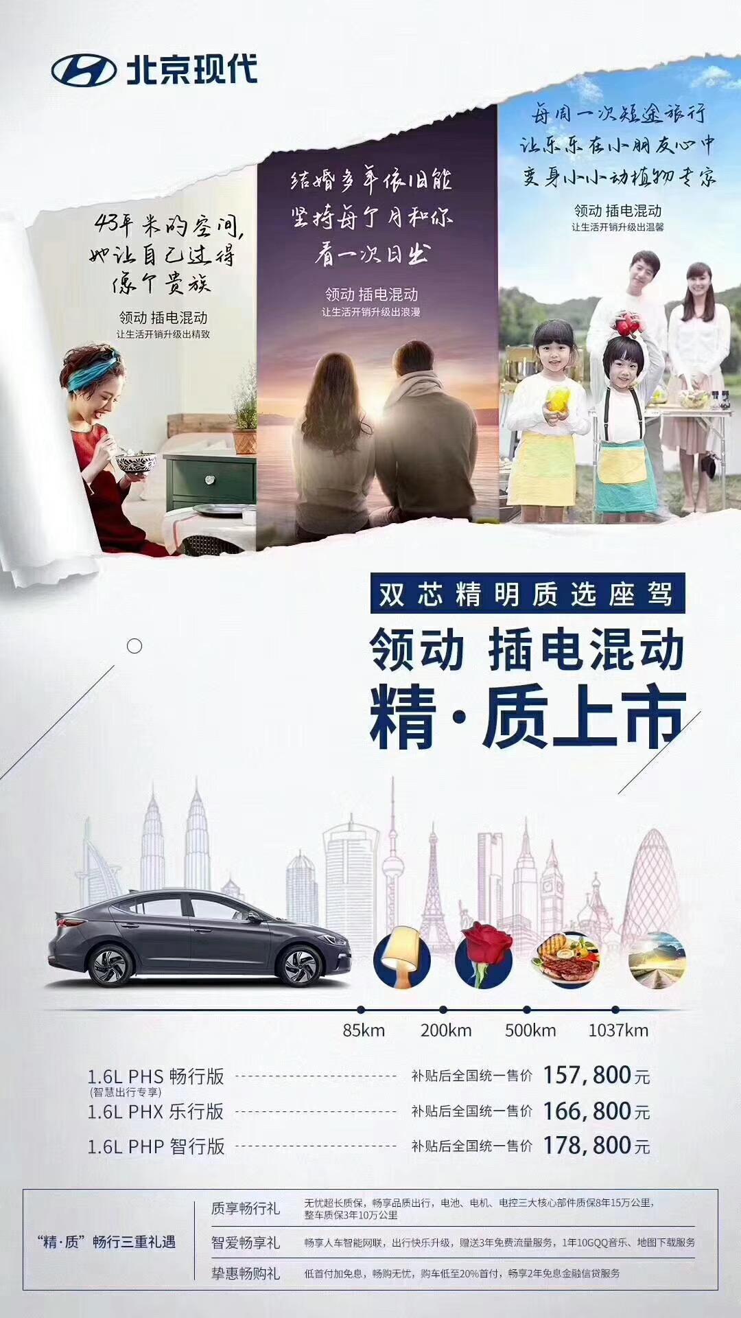 红姐日志|2019年8月15日汽车圈重要事件提醒