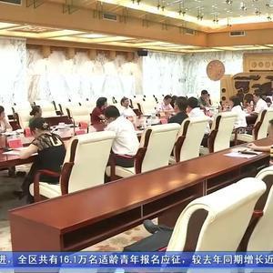 财政部工作组来桂与部分全国人大代表政协委员座谈