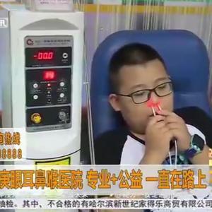 专业+公益!黑龙江长庚眼耳鼻喉医院服务于民,为百姓办实事