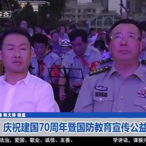 """""""中国梦·强军梦·我的梦""""国防教育宣传公益汇演在哈举行"""