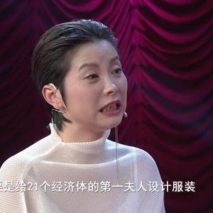 """湖北骄傲!2104年APEC峰会上,21国""""太太团""""衣服竟然是她设计的"""