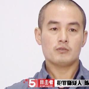 千万富翁在家中遇害,嫌疑人被抓获后竟称:我们根本不认识他