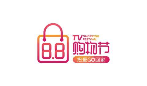 """首战告捷!第二届""""88电视购物节""""喜迎开门红"""