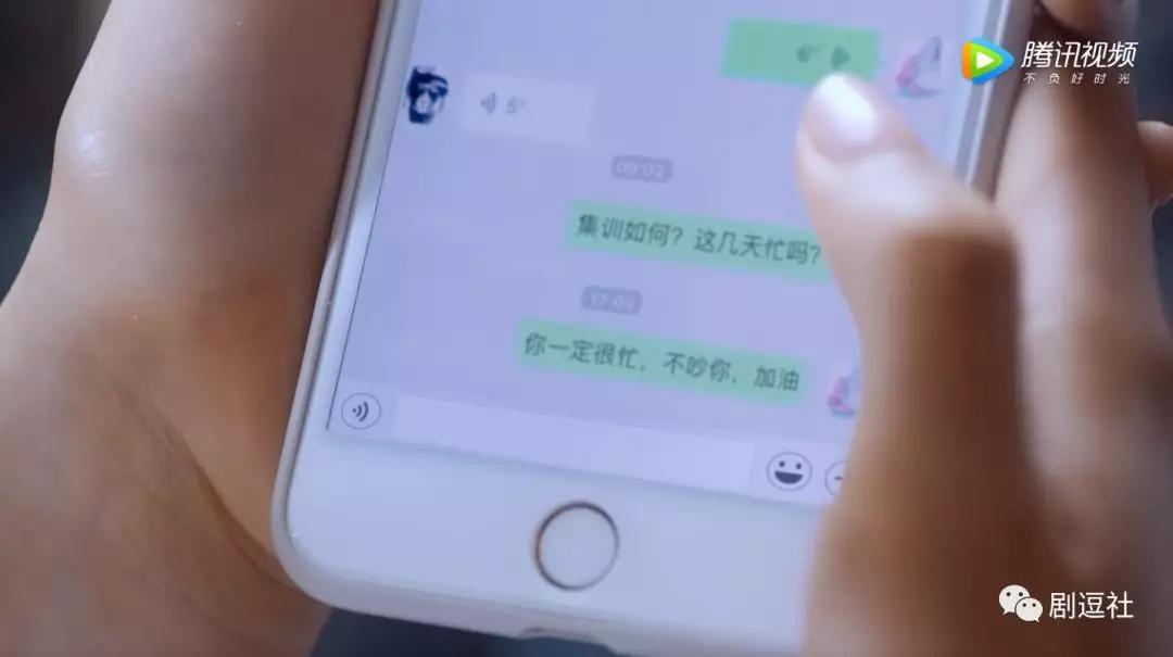 杨超越在《创造101》里表现实在没眼看,没想到演戏竟然还不错!