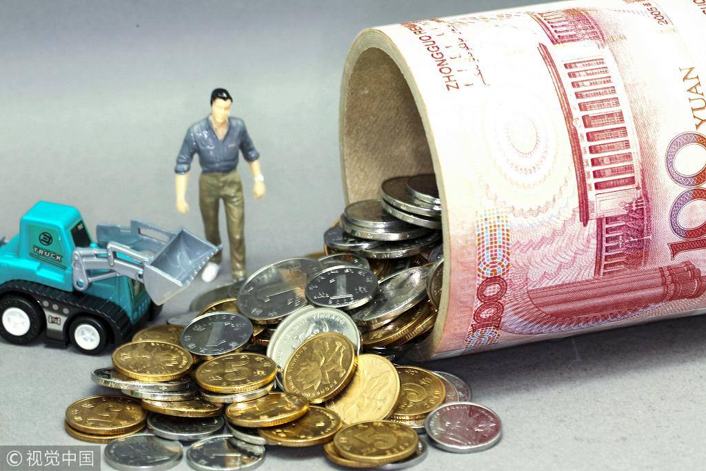民企遭遇银行抽贷怎么办?官方答复:请直接投诉