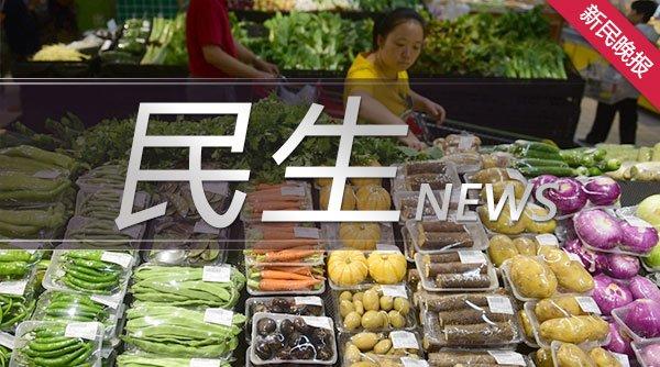 上海新建商品住宅价格微幅下降 300万元内二手房成交活跃