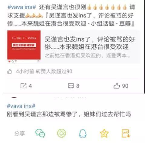 """撕香港暴徒:守护最好的""""阿中"""""""