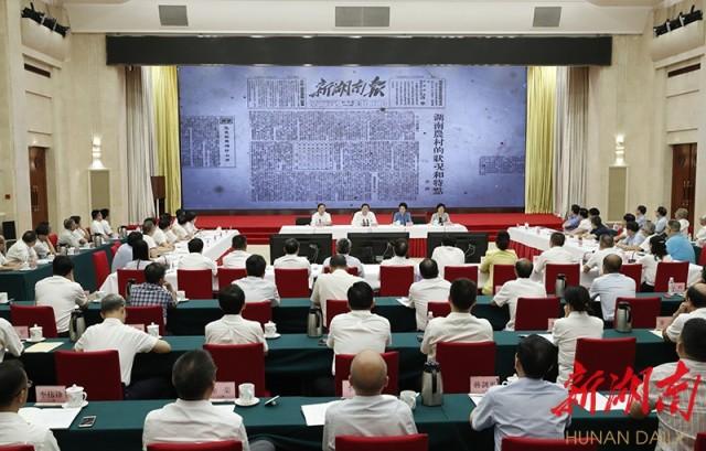 快讯|纪念《湖南日报》创刊70周年座谈会举行 杜家毫讲话 中国记协发来贺信
