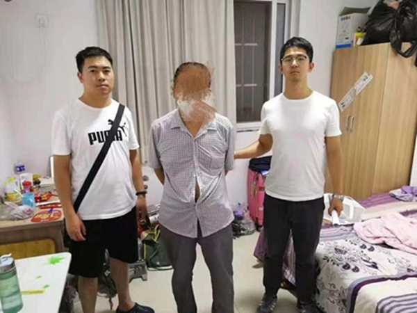 警探号|男子偷走女网友银行卡盗刷近万元 逃到燕郊被抓