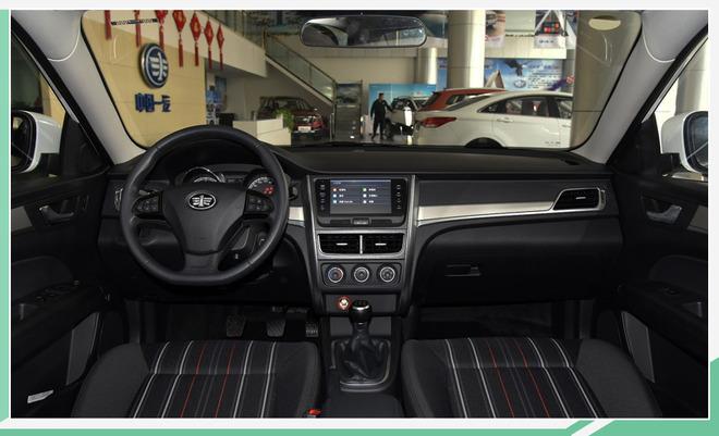 一汽奔腾新款B30正式上市 售价为8.68万元