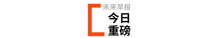 早报丨苹果回应限制第三方电池 / 刘作虎曝光一加电视 / 疯狂刷剧或对大脑有害