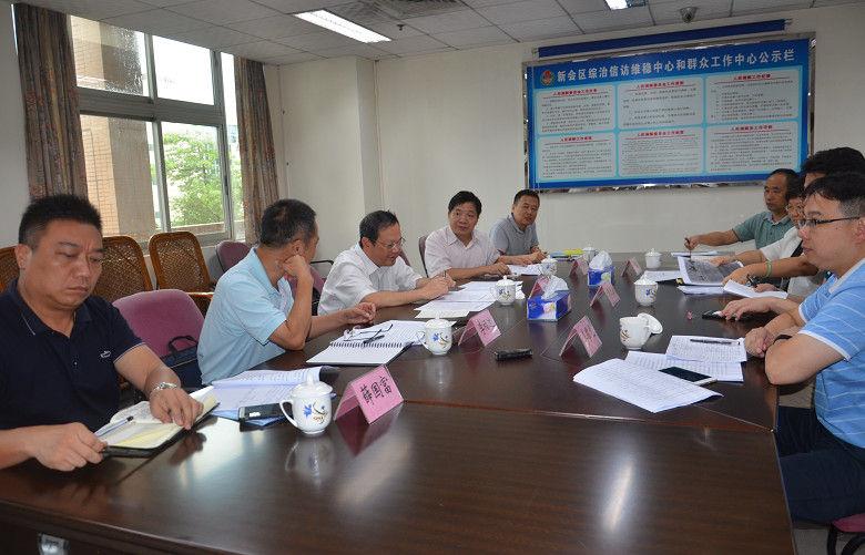 刘毅赴新会调处信访包案工作时要求:敢于担当 听民声纾民困