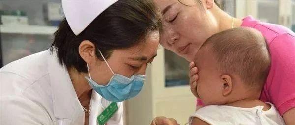 家长速看!各级疾控中心将停止疫苗接种 南昌已行动