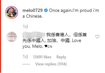 ▲图爲粉丝们支持中国说唱歌手Melo谢宇杰