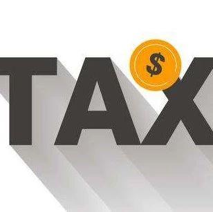 世界各国关税起征点及查询方法