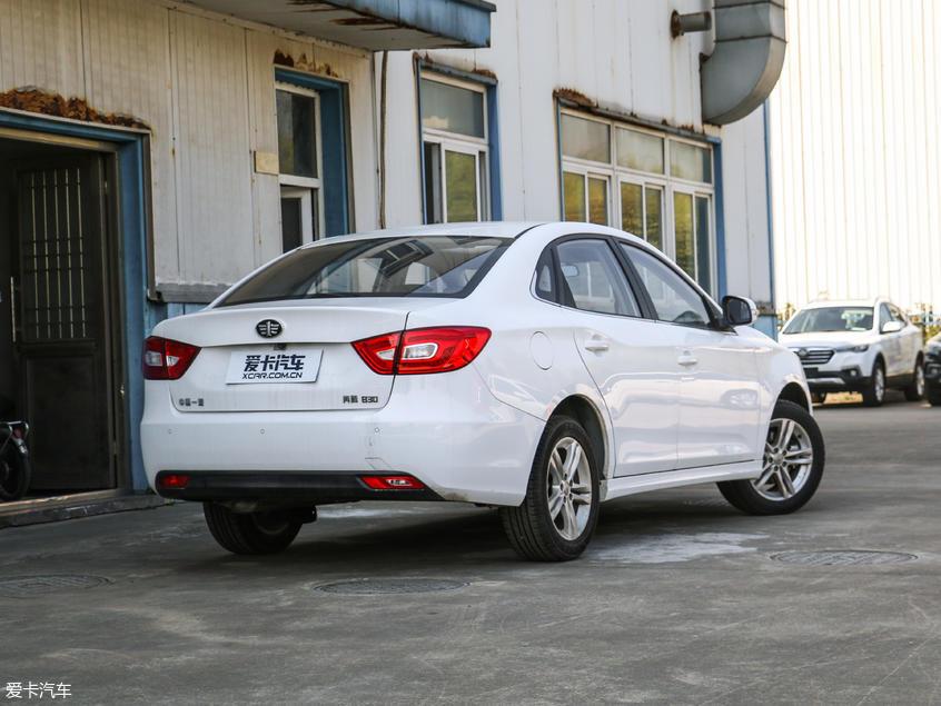 2019款奔腾B30正式上市 售价8.68万元