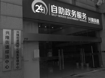 http://www.dibo-expo.com/jiaoyuxuexi/900137.html