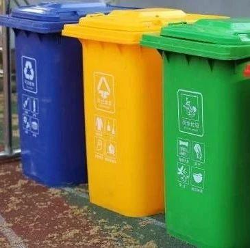 西安垃圾分类9月1日正式实施!拒不分类,罚款!