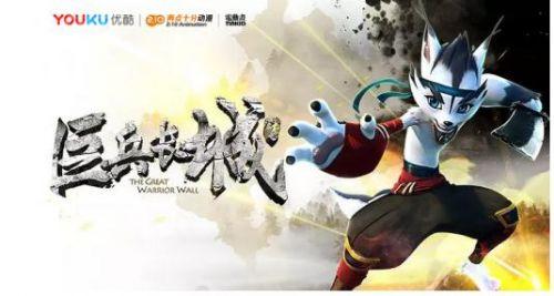 武汉动漫游戏产业发展迈入黄金期
