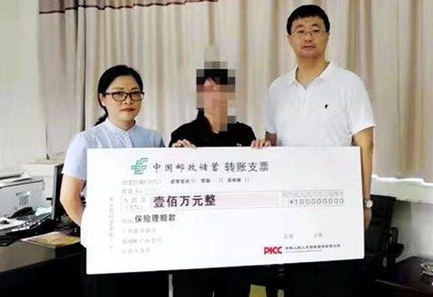 """望江首例""""百万身价""""理赔发生在县人保寿险"""