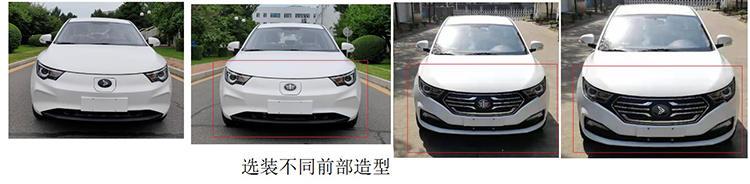迈腾GTE/腾势 X/雪佛兰MENLO等车型上榜,第323批车型公告解读