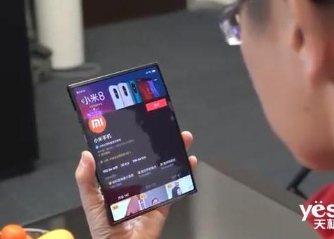 小米折叠屏手机专利曝光 三段式折叠展开后如平板电脑