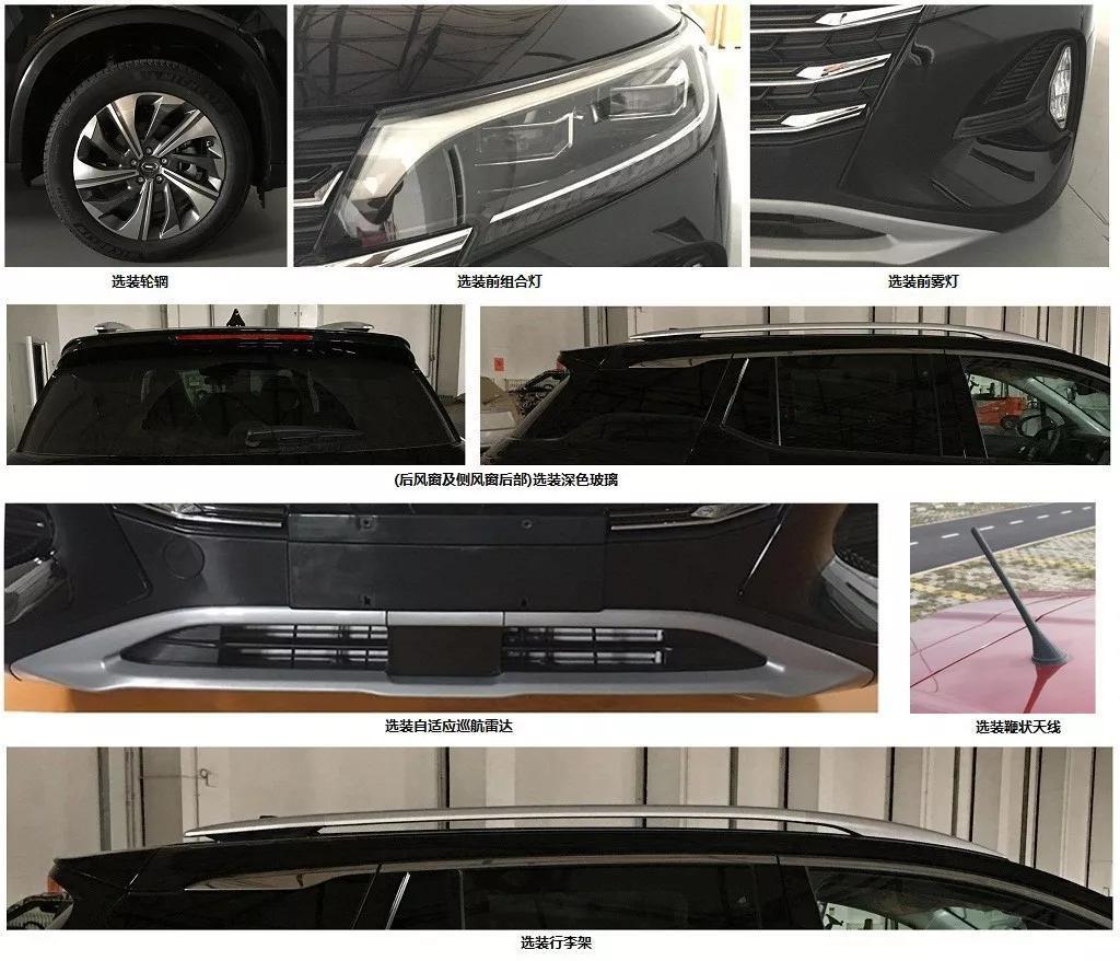 不仅换上了全新设计,广汽传祺全新GS4的轴距也加长了