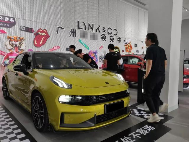 中国第一款性能车领克03+,首发预售3秒卖光,都是为情怀买单吗?