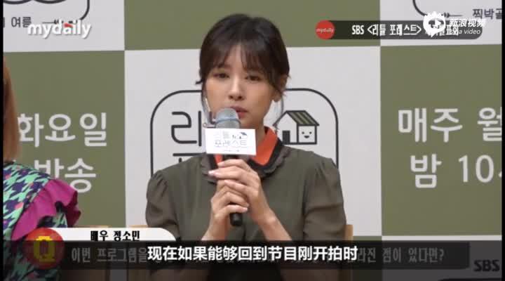 视频:李昇基为节目考取儿童心理咨询资格证