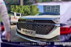 视频:更名/换标精致更有型!北京汽车智道U7