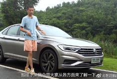 视频:最接近B级车的全新一代速腾,它到底高级在哪里?