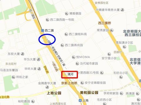京张城际铁路在北京西二旗地铁站南建了新建筑:类似老清河火车